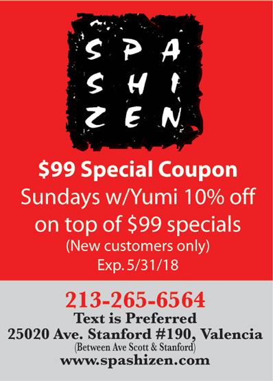 Spa-Shizen-coupon-01