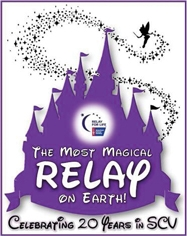 "Relay For Life Rally and An Enchanted Evening Honoring Survivors Coming Up! We Want You to ""Be Our Guest!"""