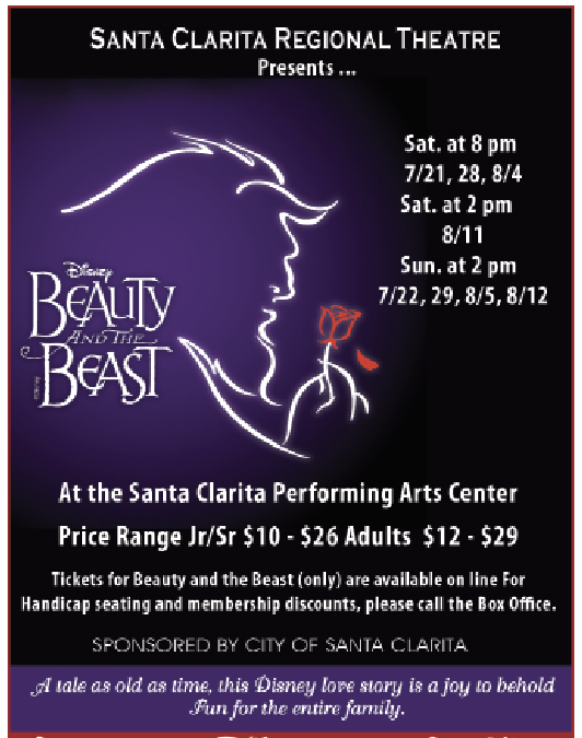 The Beauty and the Beast and Gilligan's Island, The Musical